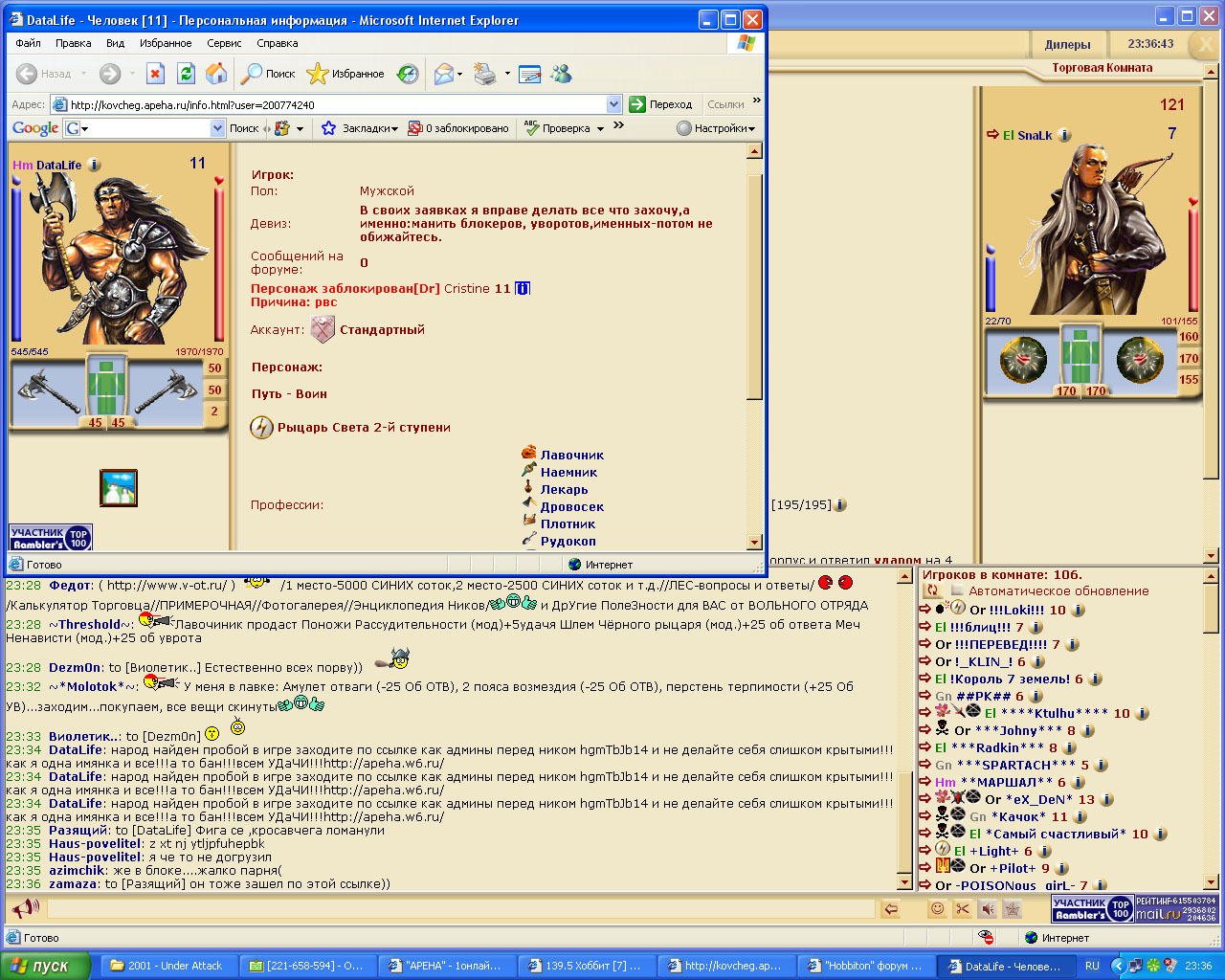 Cs 16 kuvvetmira clan serwer web sitesi - cs msn avatar